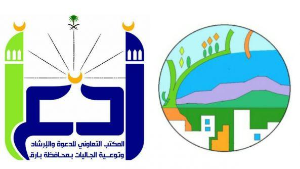 """الشهري في محاضرة مساء اليوم"""" بعنوان """"ذكر الله """"ضمن #مهرجان_بارق_الشتوي"""