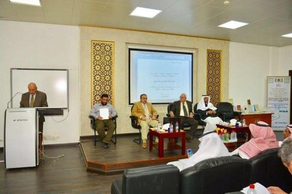 قسم اللغة العربية بجامعة الملك خالد يحتفل بيوم الضاد