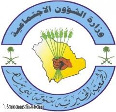 مكتب ومستودع مؤسسة الشيخ بن باز في تنومة