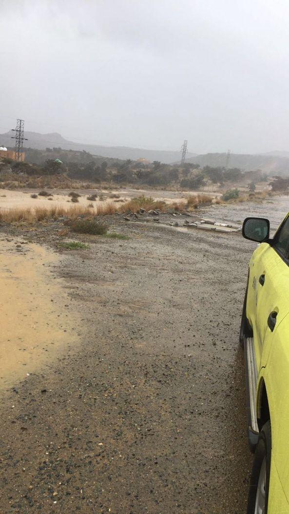 بيان بالأمطار التي هطلت اليوم على منطقة #عسير