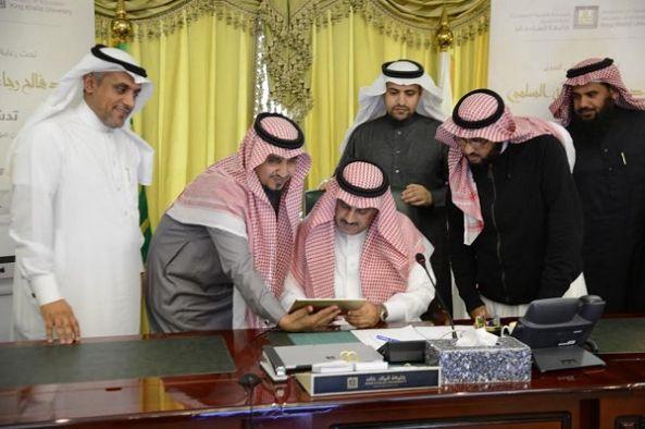 مدير #جامعة_الملك_خالد يدشن خدمة التربية الميدانية الإلكترونية