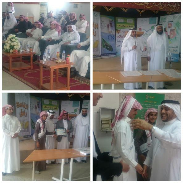مكتب تعليم بني عمرو يرعى مبادرة (أنا متفوق) بثانوية زيد بن الخطاب ويكرم فرسانها
