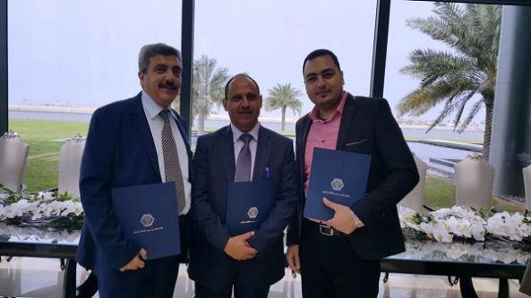 أعضاء هيئة التدريس بجامعة الملك خالد يحصدون مراكز أولية في جائزة راشد بن حميد للثقافة والعلوم