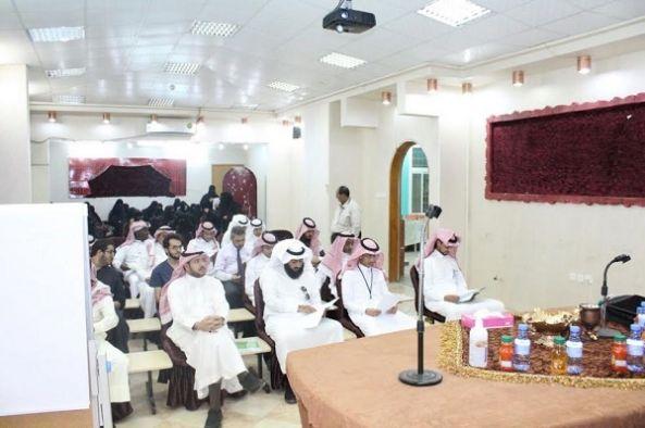اختتام برنامج تدريب القيادات الصحية بقطاع الخميس