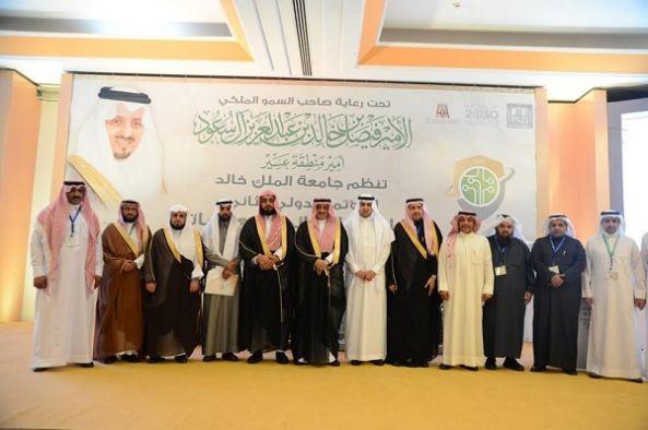 السلمي يفتتح المؤتمر الدولي الثاني لمكافحة الجرائم المعلوماتية بجامعة الملك خالد