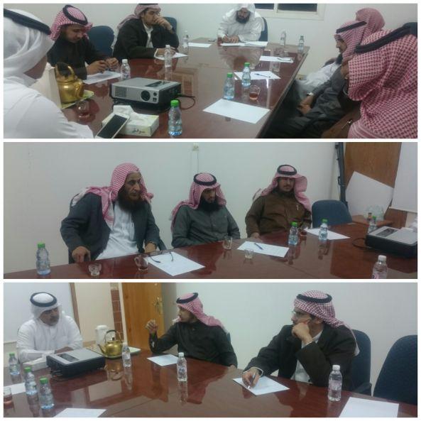 مكتب تعليم #بني_عمرو يقيم لقاء تربوياً لمعلمي التربية الإسلامية