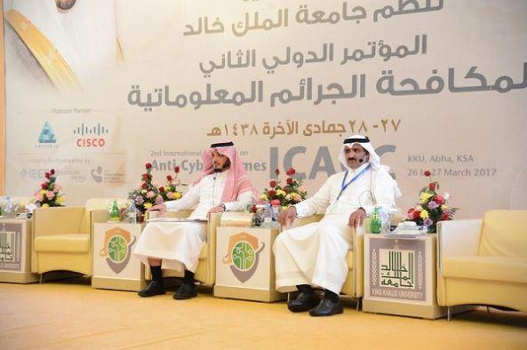 مؤتمر مكافحة الجرائم المعلوماتية يوصي بتفعيل دور التعليم والإعلام