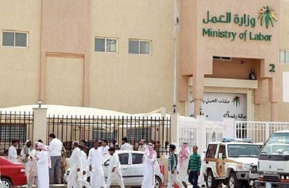 وزارة العمل تعيد أكثر من 3 ملايين ريال حقوقاً لعملائها لدى مكاتب وشركات الاستقدام