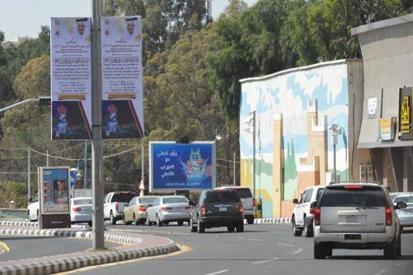أكثر من 500 لوحة دعائية لحفل إطلاق أبها عاصمة السياحة العربية 2017 م
