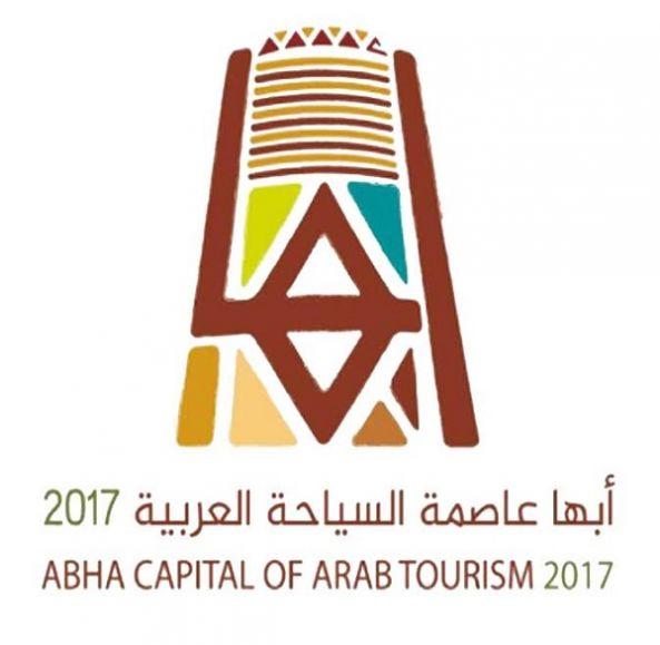 أمير عسير يرعى حفل إطلاق أبها عاصمة للسياحة العربية 2017م