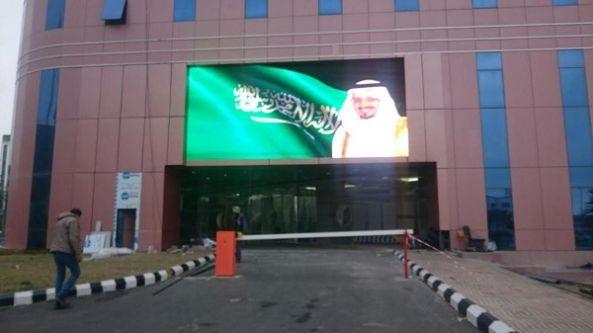 أمانة عسير تنقل فعاليات تتويج أبها عاصمة السياحة العربية  عبر شاشتها العملاقة