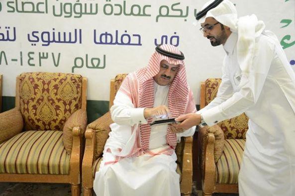 مدير جامعة الملك خالد يدشّن وحدة المتقاعدين في حفل تكريمهم