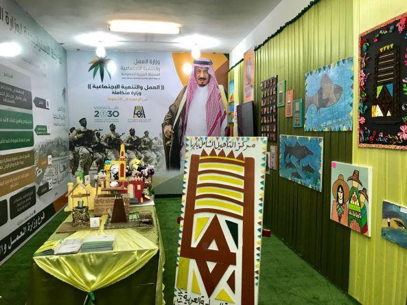 العمل والتنمية بعسير تشارك بمعرض ضمن فعاليات #أبها_عاصمة_السياحة_العربية