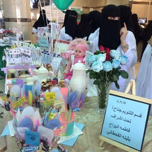 """مستشفى أبها للولادة والأطفال يحتفل باليوم الخليجي للتمريض تحت شعار """"معاك نرعاك"""""""
