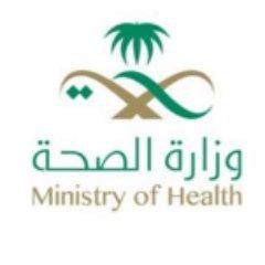 #وزارة_الصحة في عسير تستكمل المسح الصحي بنسبة 100%