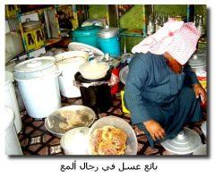 مهرجان العسل في رجال المع ابرز الفعاليات الشتويه في المنطقة