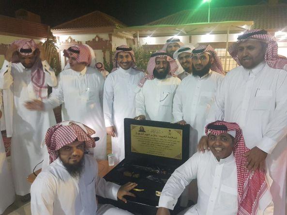حفل احتفاء بالعميد بن فهد الشهري