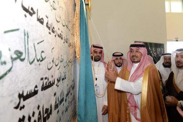 نائب أمير عسير يدشن عدد من المشروعات التنموية بأحد رفيدة