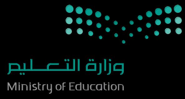وزارة التعليم:النتائج متاحة عند الرابعة عصرا من يوم غد