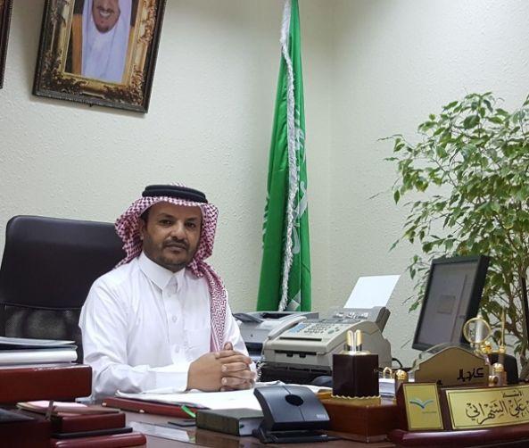 مركز التطوير المهني التعليمي بمحافظة خميس مشيط يصدر تقريره السنوي