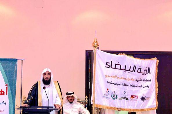 أهالي #النماص يكرمون الشيخ صالح بن ناعم بمناسبة انتقاله الى خميس مشيط