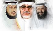 اجتماع في الرياض لابناء تنومة لبحث موضوع المركز الحضاري وحوادث السرقة