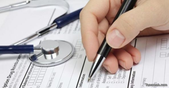 وزارة التعليم توضح الخطوات الـ6 اللازمة للتسجيل بنظام التأمين الصحي