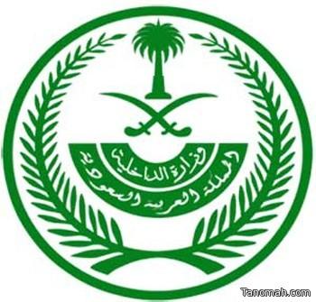 المتحدث الأمني لوزارة الداخلية: استشهاد رجل أمن وإصابة 6 آخرين في حي المسورة