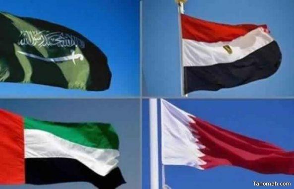 بيان مشترك للمملكة والإمارات والبحرين ومصر: الحكومة القطرية عملت على إفشال المساعي والجهود الدبلوماسية لحل الأزمة