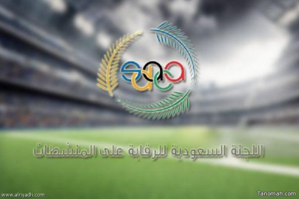 «المنشطات» توقف لاعب الأهلي مؤقتا حتى إشعار آخر