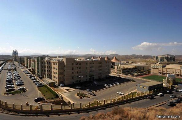 جامعة الملك خالد تعلن مواعيد التسجيل في الدبلومات التربوية