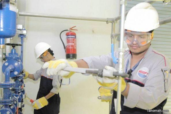 فتح باب القبول والتسجيل في المعهد العالي لتقنيات المياه والكهرباء برابغ