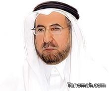 أ. د. أبو داهش ضيفاً على نادي #جازان الأدبي
