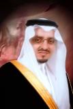 أمير منطقة عسير يبعث ببرقية عزاء لمدير التربية والتعليم بتنومة