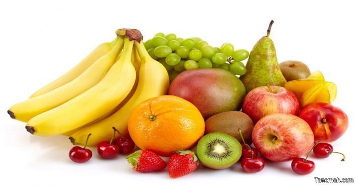 تعرف على 6 أنواع من #الفواكه مفيدة لعلاج وتنظيف القولون
