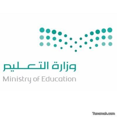 التعليم : تم تغطية 87% من المقاعد في الجامعات الحكومية