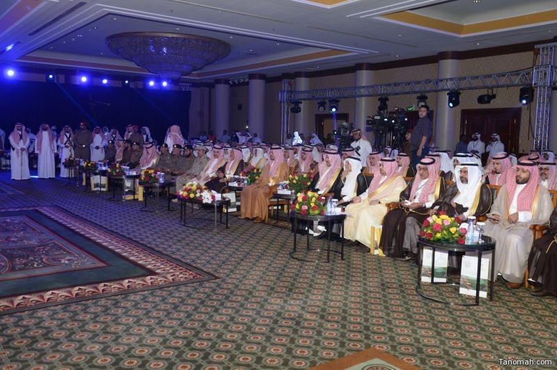 الأمير منصور بن مقرن يرعى حفل غرفة أبها بمناسبة اختيار مدينة  أبها عاصمة السياحة العربية