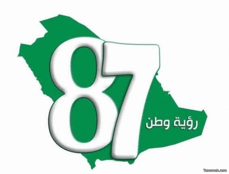 «التعليم» تستعد للاحتفاء باليوم الوطني الـ87