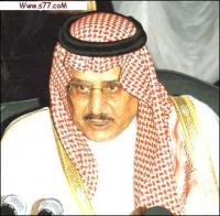 أمر ملكي بتعيين صاحب السمو الملكي الأمير نايف بن عبد العزيز نائباً ثانياً لرئيس مجلس الوزراء