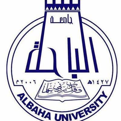 #جامعة #الباحة تعلن استمرار التسجيل ببرامج الدبلومات والدورات