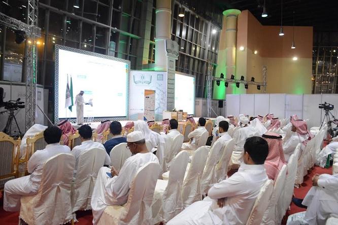 دورة طرق البحث في المكتبة الرقمية ضمن فعاليات معرض جامعة الملك خالد الـ14 للكتاب والمعلومات