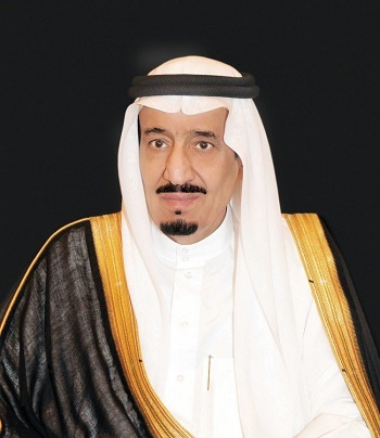 أمر ملكي: إنشاء مجمع الملك سلمان للحديث النبوي الشريف