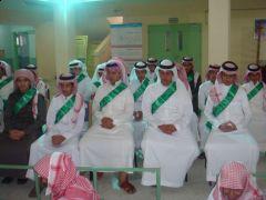 ثانوية الملك فهد تكرم الطلاب المتفوقين