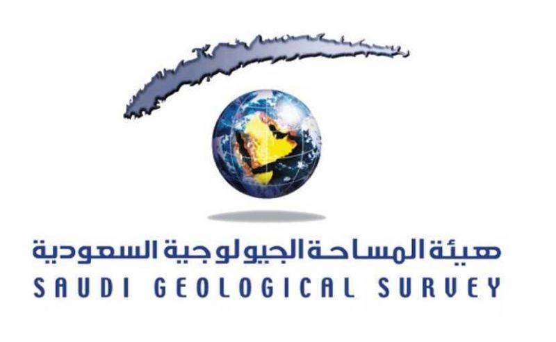 هيئة المساحة الجيولوجية السعودية: الهزة الأرضية التي حدثت شمال غرب النماص هزة ضعيفة على مقياس رختر