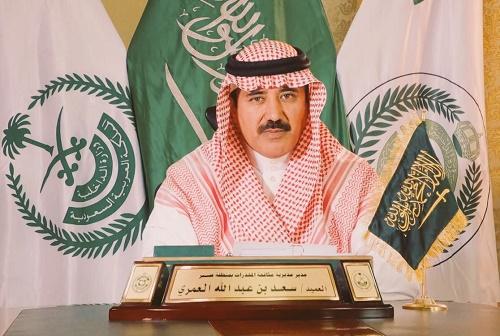 مدير مكافحة المخدرات بمنطقة عسير يعزّي القيادة في وفاة نائب أمير عسير ومرافقيه