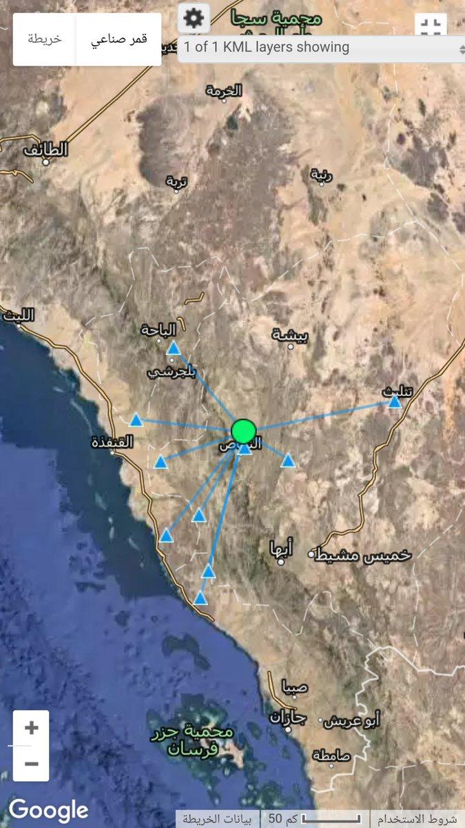 المساحة الجيولوجية:#هزة_أرضية على بعد 21 كم شمال #النماص بقوة 2.7