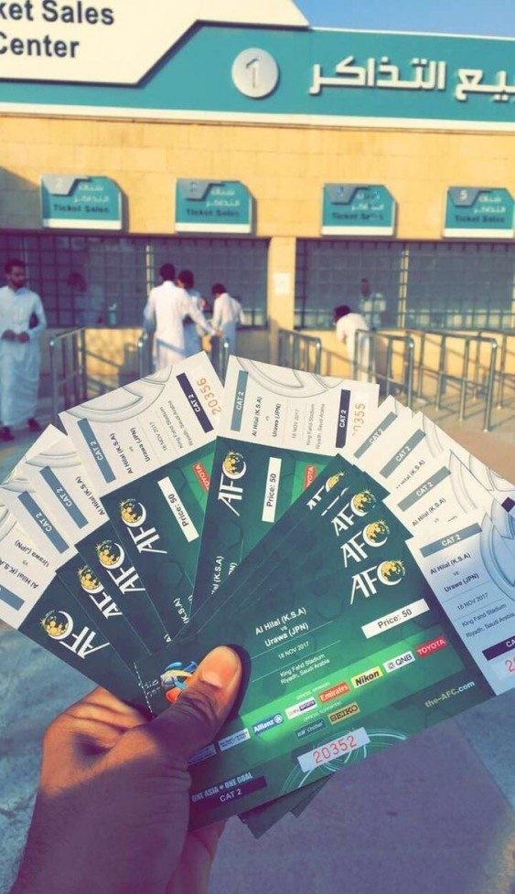نادي الهلال يعلن رسمياً نفاد تذاكر الدرجة الموحدة لمواجهة ذهاب نهائي دوري أبطال آسيا