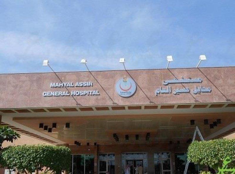 أربع حالات تسمم في #محايل احداها حرجة على إثر تناول وجبة من مطعم