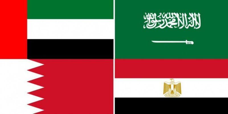 المملكة ومصر والإمارات والبحرين تضيف كيانين و11 فرداً إلى قوائم الإرهاب المشتركة