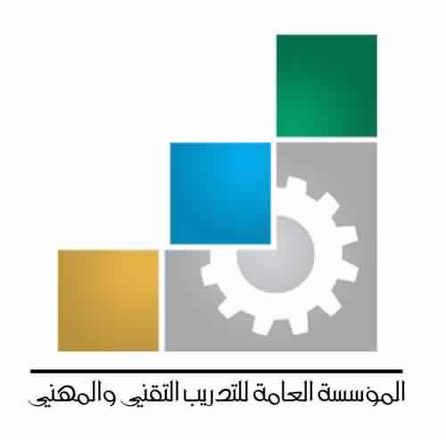 الإعلان عن بدء القبول في برنامج الدبلوم في المحاسبة والشبكات بتقنية #تنومة